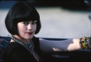 """SOMETHING WILD"" (1986 feature film directed by Jonathan Demme)"